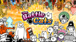 The Battle Cats (2014)