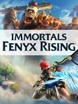 Immortals Fenyx Rising (2020)