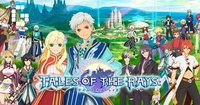 Tales of the Rays (2017)