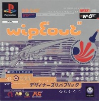 Wipeout (1995)