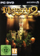 Majesty 2: The Fantasy Kingdom Sim (2009)