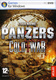 Codename: Panzers – Cold War (2009)