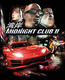 Midnight Club II (2003)